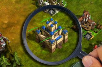 как найти замок игрока